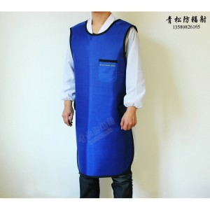 Dental X-Ray Radiation Protective Apron with Belt 0,35mmpb Size Small